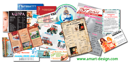 предпечат, дизайн и подготовка на файлове за печат