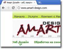 уебдизайн, оптимизация за търсачки, изработка на уебсайт