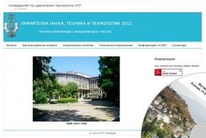 Мултимедиен диск, презентация за Научна конференция ХРАНИТЕЛНА НАУКА, ТЕХНИКА И ТЕХНОЛОГИИ 2012